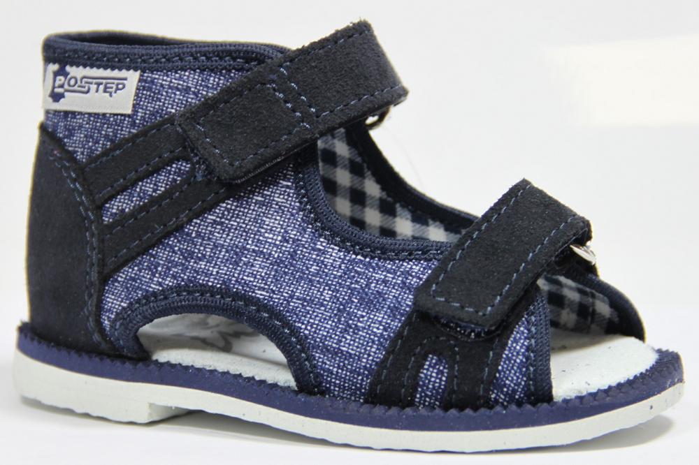 kapcie sandały profilaktyczne dla dzieci maxx 32